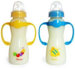 Feeding Bottle with Handle 7oz (FBWH)