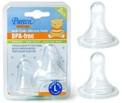 Premium Anti-Colic Teats 2s-Short Neck (BPAFN-2)